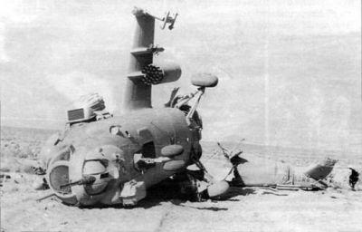 A crashed MI-24.