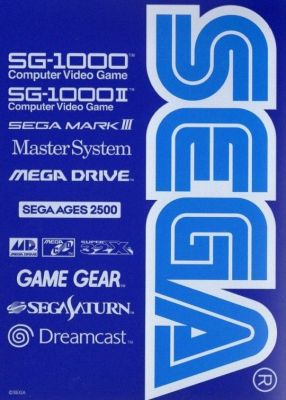 The logo for every SEGA home console system (in the PAL region at least).
