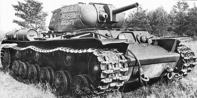 """The KV-8S, which is a flamethrower tank. The """"bump"""" beside the gun is the flame thrower."""
