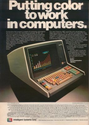 An ad for the ISC-300 computer, a beautiful machine from a long-gone era.