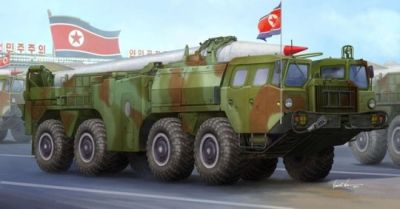 Hwasong Missile Launcher