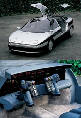 The wildly futuristic 1986 Oldsmobile Incas prototype. It's fate today is unknown.